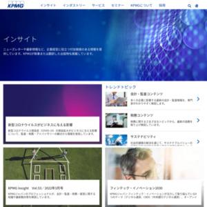 日本におけるサステナビリティ報告2013