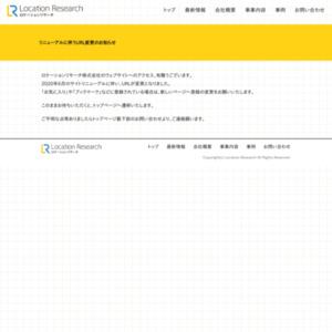「上杉謙信×郷土料理婚活」カップル成立!婚活についてのアンケート