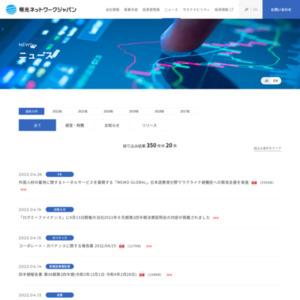 テスト結果に対しての保護者のリアクション実態調査