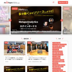ついに「モンスト」が「パズドラ」を超え、日本の売上トップアプリに<11月JP分析>