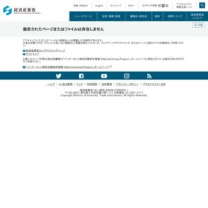 平成26年度日中国際産業連関表の課題及び次回表のあり方についての調査研究報告書