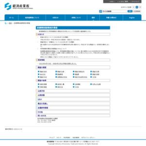 鉄鋼需給動態統計調査(平成24年8月分)