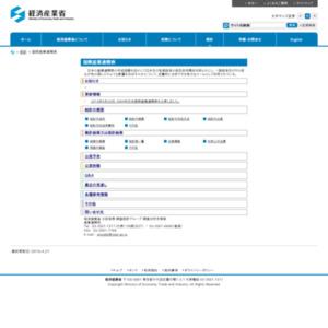 2007年日中国際産業連関表