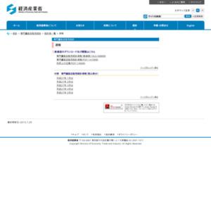 専門量販店販売統計速報 (平成27年5月分)