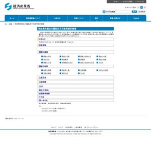 家庭電気製品の量販店販売月報(平成22年8月~平成23年3月分)