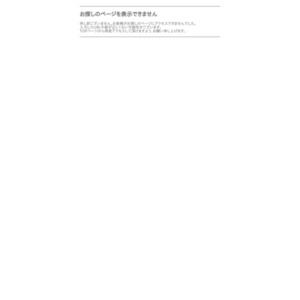 平成28年度第2回インターネット都政モニター「建物の耐震化」アンケート