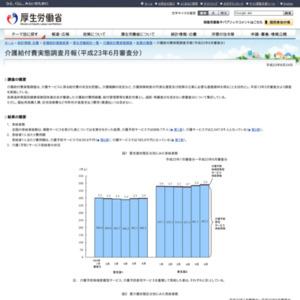 介護給付費実態調査月報(平成23年6月審査分)
