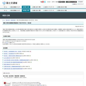 建設工事受注動態統計調査報告(平成23年8月分)