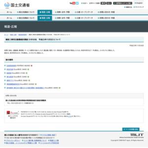 建設工事受注動態統計調査(大手50社 平成23年10月分)