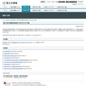 建設工事受注動態統計調査報告(平成26年4月分・確報)