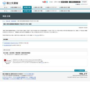 建設工事受注動態統計調査報告(平成26年10月分・速報)