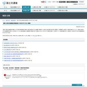 建設工事受注動態統計調査報告(平成26年10月分・確報)