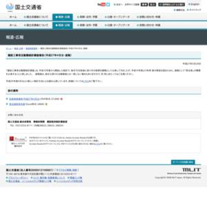 建設工事受注動態統計調査報告(平成27年4月分・速報)
