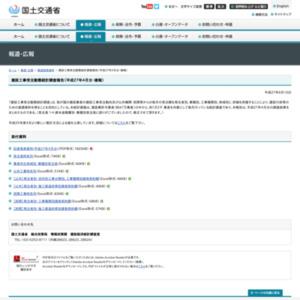 建設工事受注動態統計調査報告(平成27年4月分・確報)