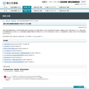建設工事受注動態統計調査報告(平成27年11月分・確報)