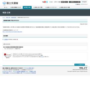 造船統計速報(平成24年5月分)