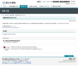造船統計速報(平成24年7月分)