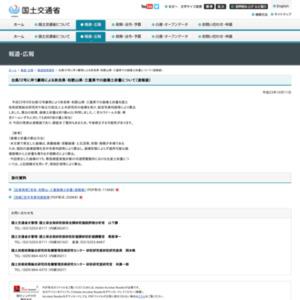 台風12号に伴う豪雨による奈良県・和歌山県・三重県での崩壊土砂量(速報値)