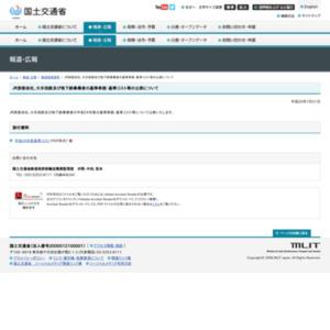 JR旅客会社、大手民鉄及び地下鉄事業者の基準単価・基準コスト等