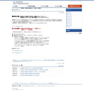 薬剤師が選ぶ製薬企業イメージ調査2012