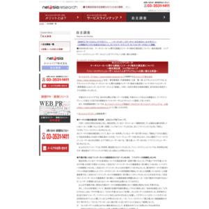 ケータイメーカーに関する調査(1)(ケータイ端末の満足度について)