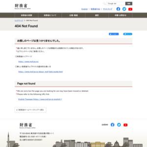 平成24年12月中 国際収支状況(速報)の概要