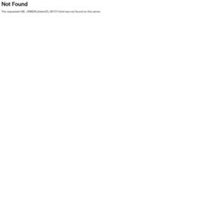 平成24年中の「人権侵犯事件」の状況について(概要)