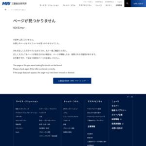 日本:マインド関連指標(2014年11月)