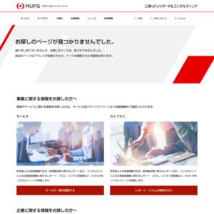 景気ウォッチャー調査(東海地区:2015年4月)
