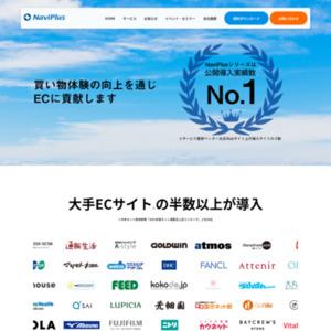 国内EC売上TOP500サイトにおける「リターゲティングメール」の導入状況調査レポート