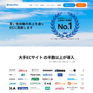 国内EC売上TOP100サイトにおける「サイト内検索」導入調査レポート~2016年12月~