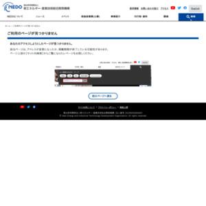 「日本における風力発電導入量の推移」速報版