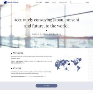 Webサイト内でのプッシュ型ナビゲート(関連記事表示)の効果検証