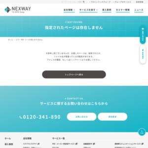 IT製品の情報配信機能に関する調査