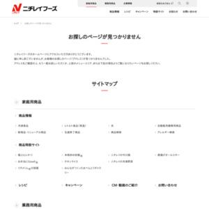 47都道府県のお弁当事情に関する調査