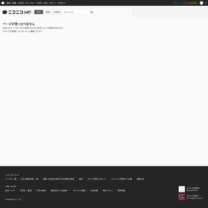 内閣支持率調査 2012/3/28 東日本大震災、がれきの受け入れ「賛成」57.1%