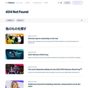 トータル・オーディエンス・レポート データ編  2015年 第4四半期版