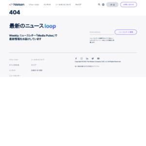 スマートフォン・メディア利用実態調査レポート