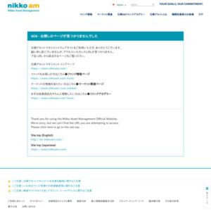 「日興新世代新興国株式ファンド/愛称:ネクストBRICs」各国の投資環境と市場見通し