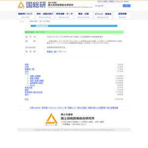 平成23年(2011年)長野県北部の地震による道路橋等の被害調査報告