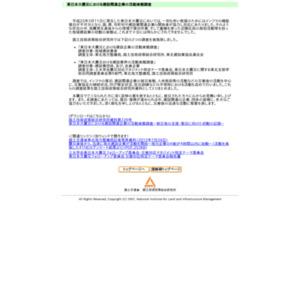 東日本大震災における建設関連企業の活動実態調査