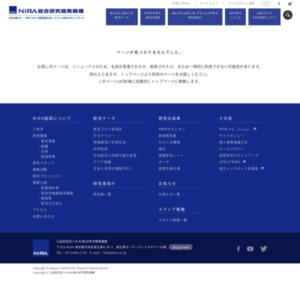 データが語る被災3県の現状と課題IV ―東日本大震災復旧・復興インデックス(2013年6月更新)