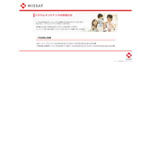 ニッセイ インターネットアンケート~11月:「介護」に関する調査