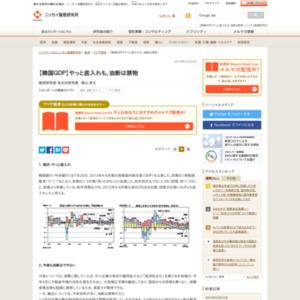 【韓国GDP】やっと底入れも、油断は禁物
