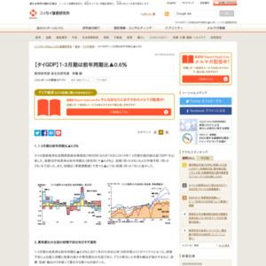 【タイGDP】1-3月期は前年同期比▲0.6%