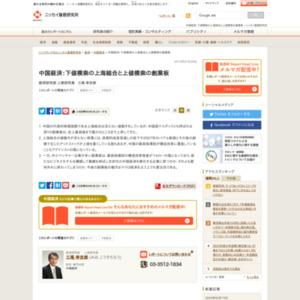 中国経済:下値模索の上海総合と上値模索の創業板
