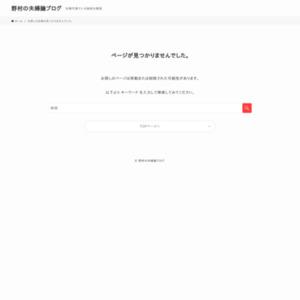 中古マンション 人気の駅ランキング(2014年度<年間> 首都圏)