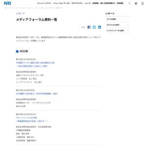 生活者1万人アンケートにみる日本人の価値観・消費行動の変化-第7回目の時系列調査結果のポイント-