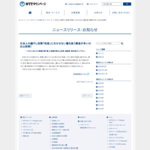 10万人当たりの業種分類「畳」の登録件数は山形県、福島県、熊本県がトップ3に