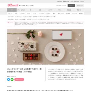 東京女性のホンネ調査 バレンタイン デート事情